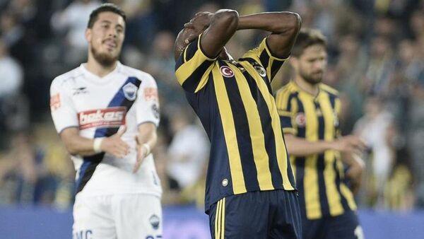 Fenerbahçe ve Kayseri Erciyesspor - Sputnik Türkiye