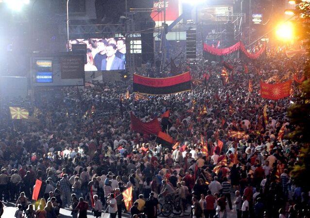 Makedonya hükümete destek mitingi