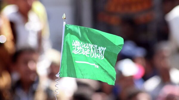 Suudi Arabistan bayrağı - Sputnik Türkiye