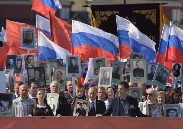Vladimir Putin, Zafer Günü anmasında