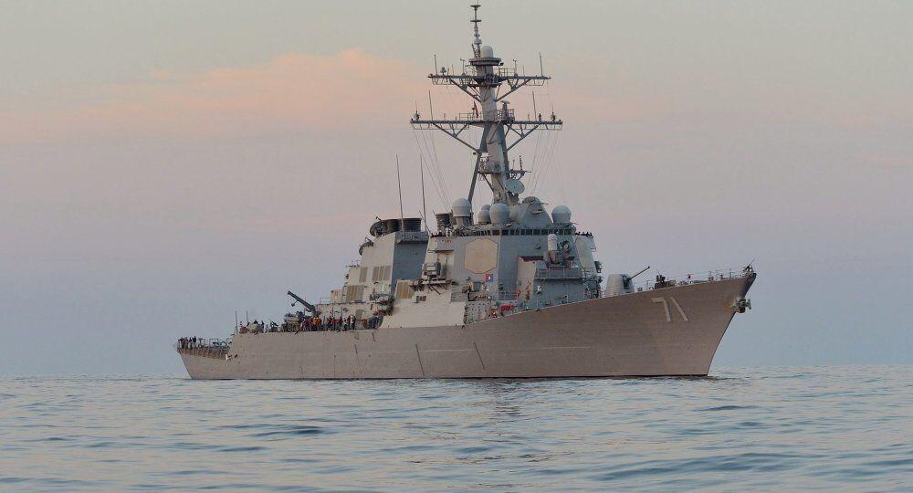 Savaş gemisi USS Ross