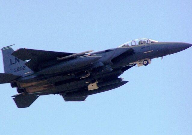 ABD savaş uçağı