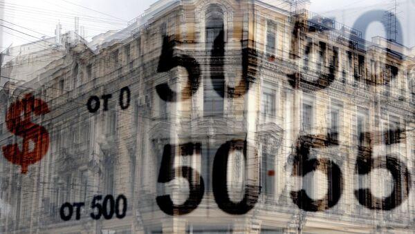 Rusya-Dolar - Sputnik Türkiye