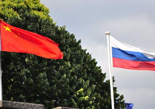 Rusya ve Çin