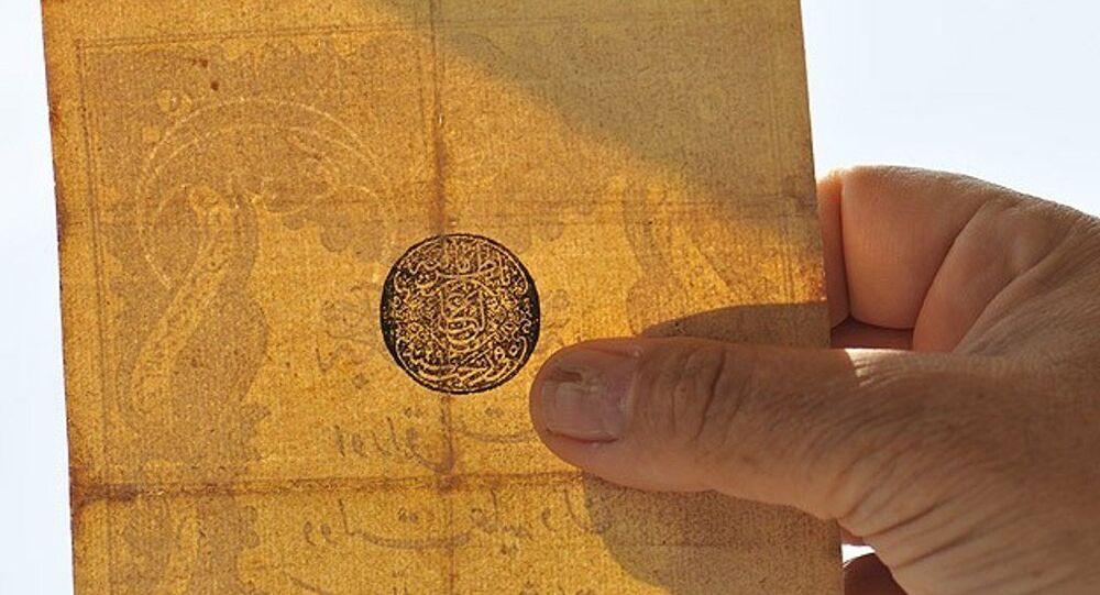 Osmanlı Kaimesi