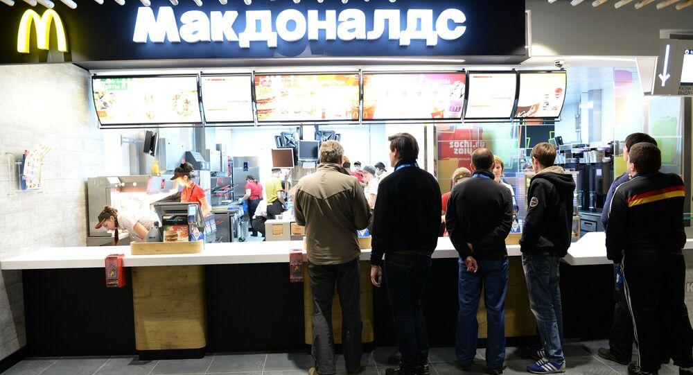 McDonald's Moskova'da