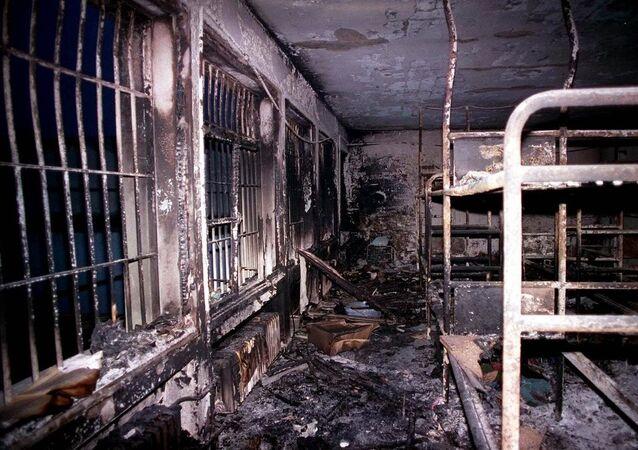 Ümraniye Cezaevi, 'Hayata Dönüş'' operasyonu