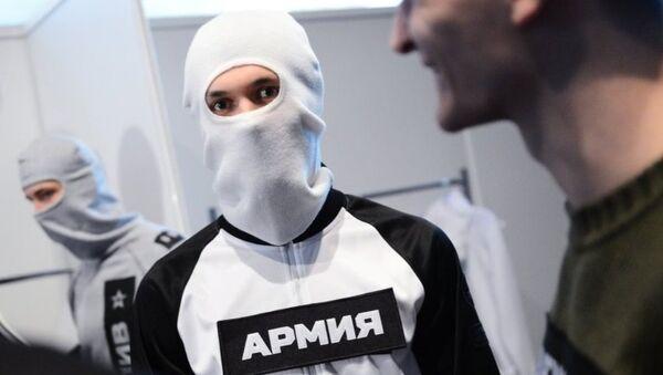 Askeri kıyafet mağazası 'Rus Ordusu' - Sputnik Türkiye