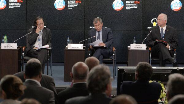 St. Petersburg Ekonomi Forumu - Sputnik Türkiye