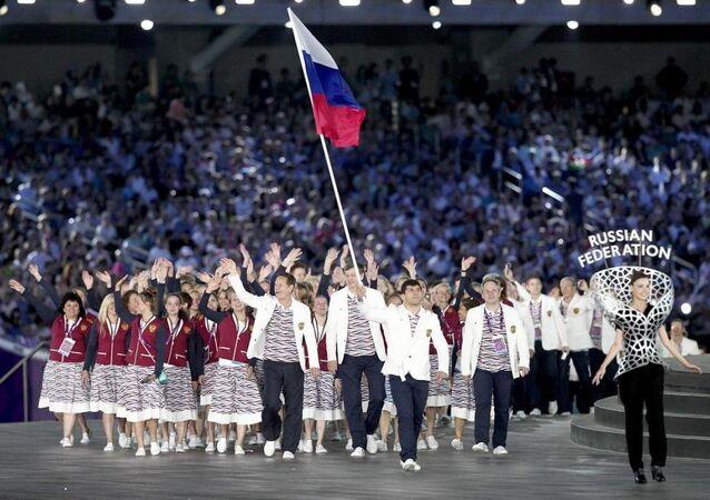Bakü 2015 1. Avrupa Oyunları