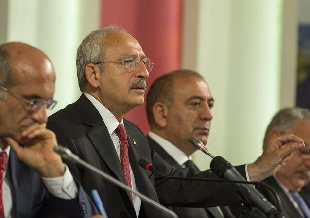 CHP Parti Meclisi toplantısı