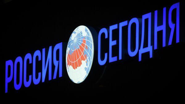 Rossiya Segodnya logosu - Sputnik Türkiye