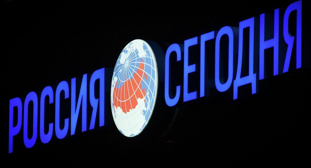 Rossiya Segodnya logosu
