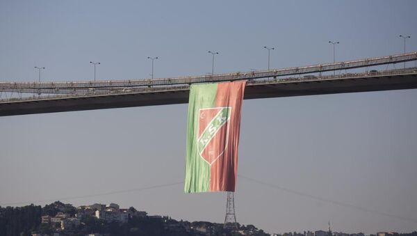Karşıyaka bayrağı - Sputnik Türkiye