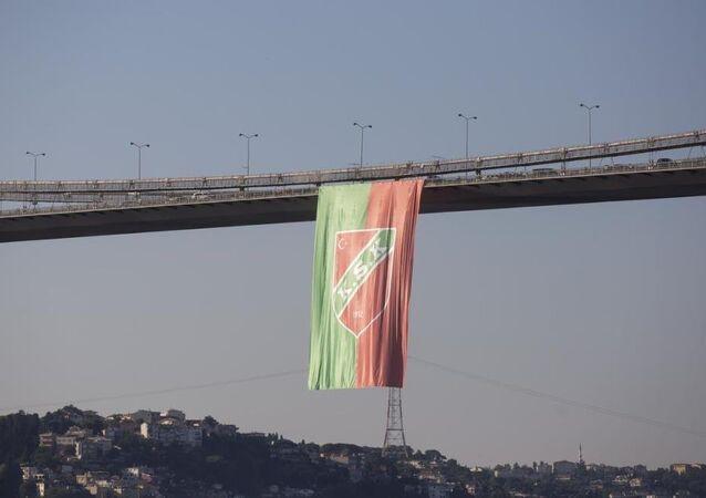 Karşıyaka bayrağı