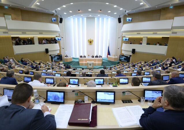 Rusya Federasyon Konseyi