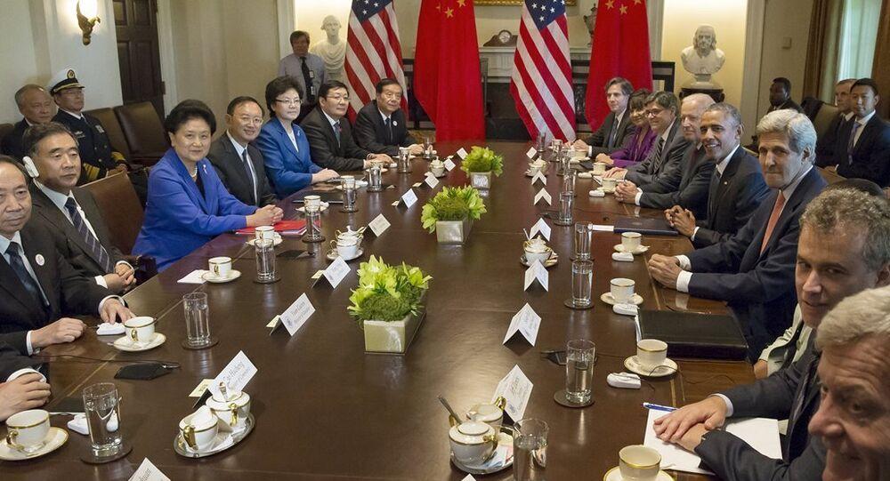 ABD-Çin Stratejik ve Ekonomik Diyalog Toplantısı