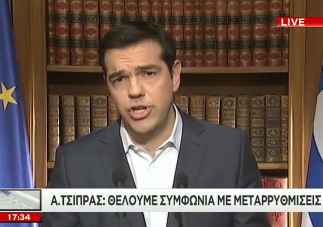 Aleksis Çipras halka seslendi