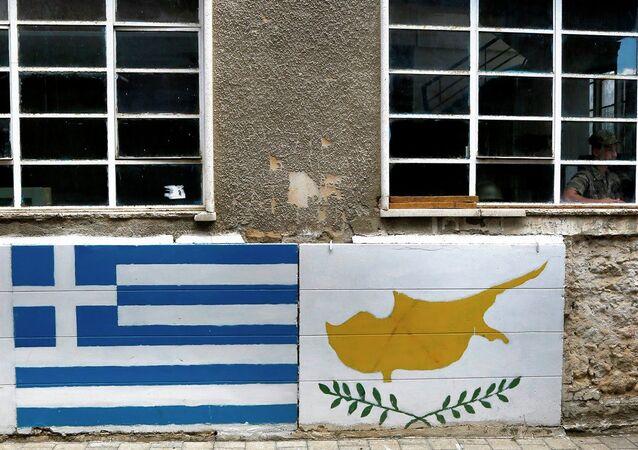 Yunanistan- Güney Kıbrıs Rum Kesimi