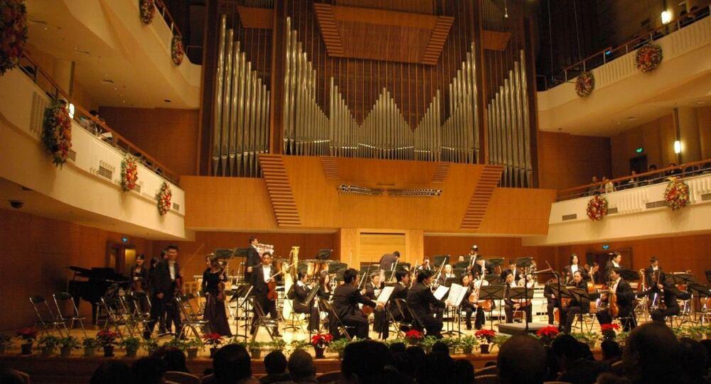 Çin Filarmoni Orkestrası