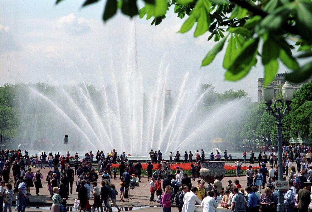 Moskova'daki Gorky parkı