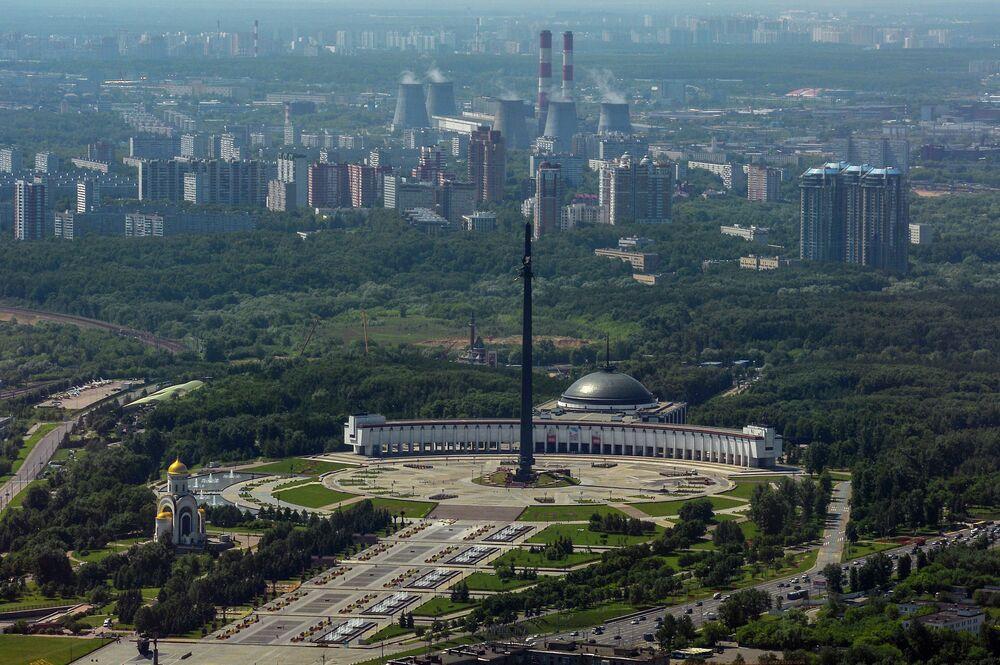 Moskova Uluslararası İş Merkezin'den Zafaer parkı manzarası