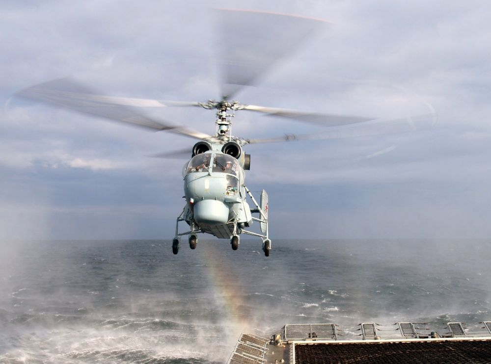 Ka-27 çok maksatlı gemi helikopteri