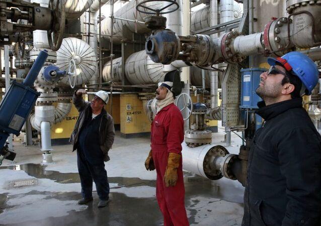 Rusya'nın petrol üretim şirketi Lukoil