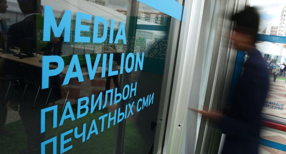 Ufa'daki Uluslararası Medya Merkezi