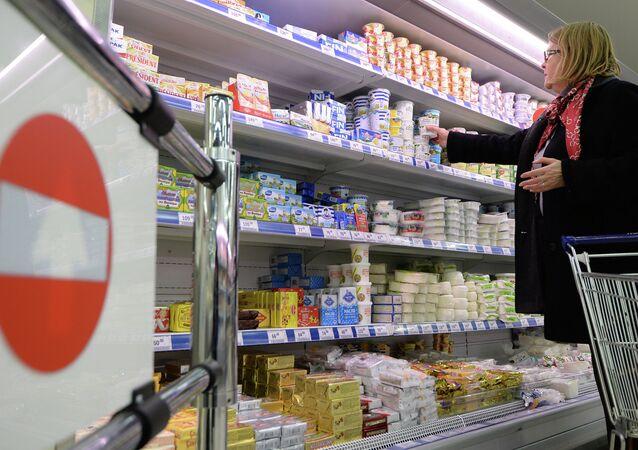 Moskova'da bir süpermarket