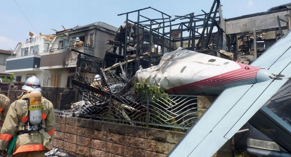 Japonya'da uçak kazası