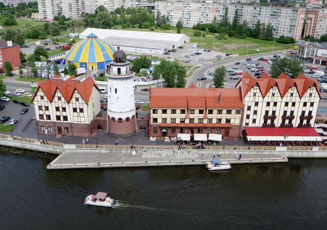 Kaliningrad'ın yeni semti - 'Balık köyü'
