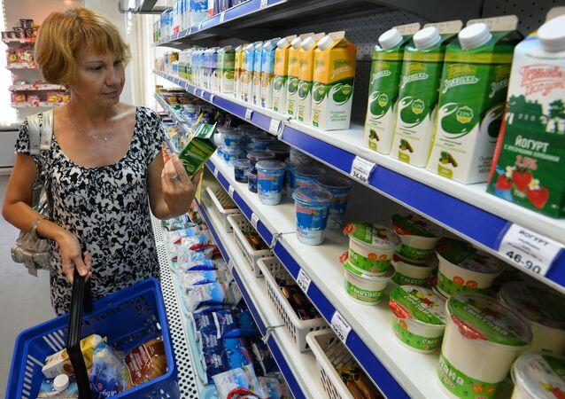 Çelyabinsk'te bir market