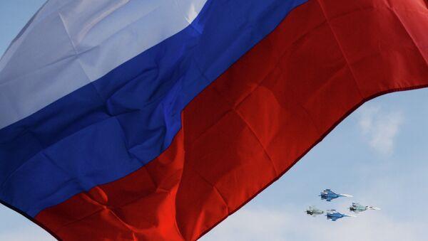 Rusya Hava Kuvvetleri - Sputnik Türkiye