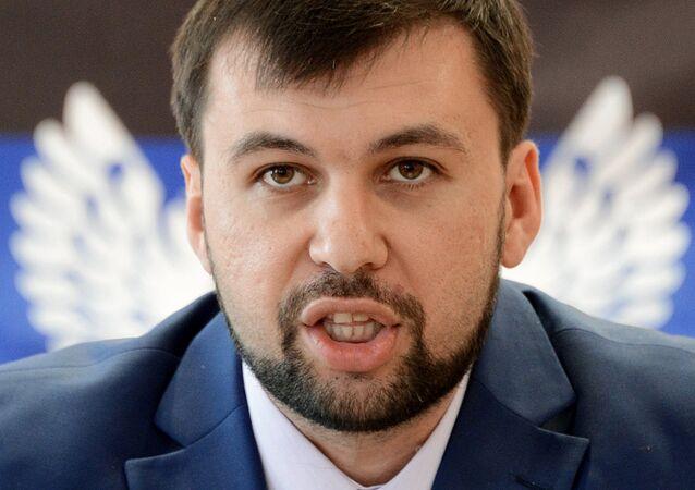 Denis Puşilin