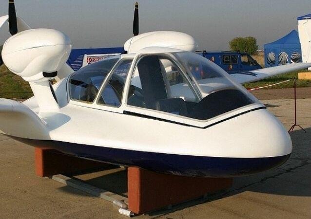 Amfibik insansız hava aracı Çirok