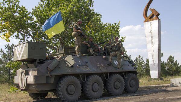 Donetsk bölgesindeki Ukrayna askerleri - Sputnik Türkiye