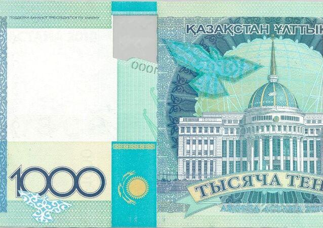 Kazakistan para birimi tenge