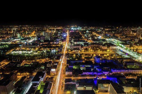 2018 FIFA Dünya Kupası - Yekaterinburg - Sputnik Türkiye