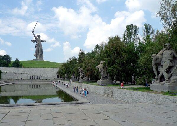 2018 FIFA Dünya Kupası - Volgograd - Sputnik Türkiye