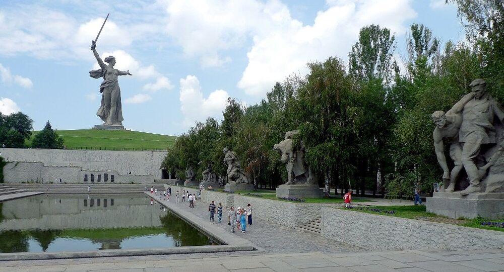 2018 FIFA Dünya Kupası - Volgograd