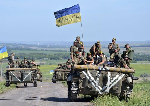 Ukrayna askerleri