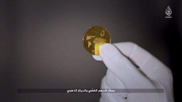 IŞİD dinar üretti - Sputnik Türkiye