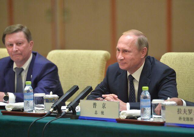 Rusya Devlet Başkanı Vladimir Putin Pekin 'de