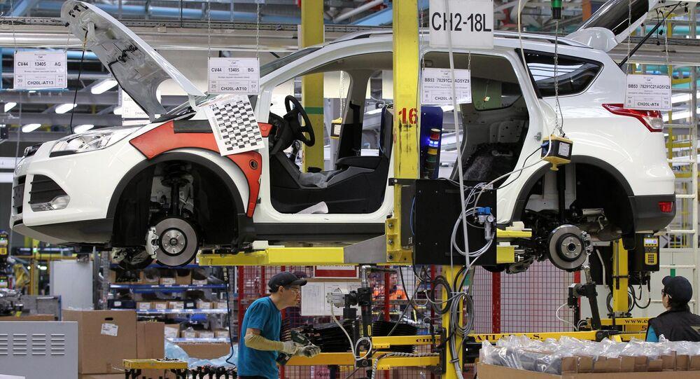 Ford otomobil fabrikası