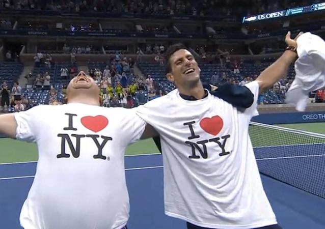 Sırp tenisçi Novak Djokovic