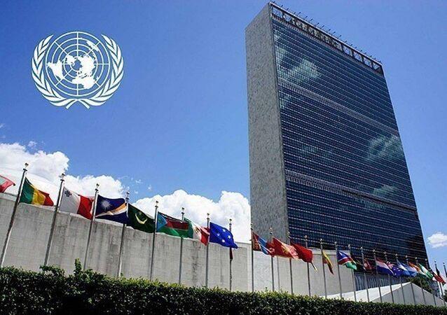 Birleşmiş Milletler Genel Merkezi