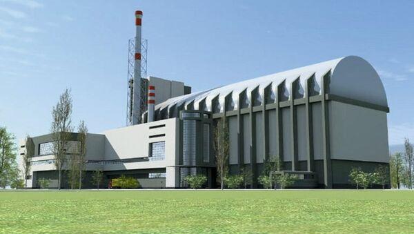 Rusya'dan dünyanın en güçlü araştırma reaktörü - Sputnik Türkiye