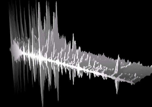 ses dalgaları