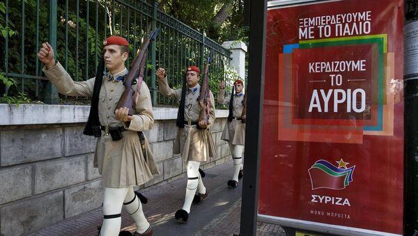 Yunanistan bir kez daha erken seçime hazırlanıyor - Sputnik Türkiye